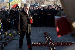 """Pierwsza rocznica protest�w na Majdanie. """"Marsz Godno�ci"""" w Kijowie"""