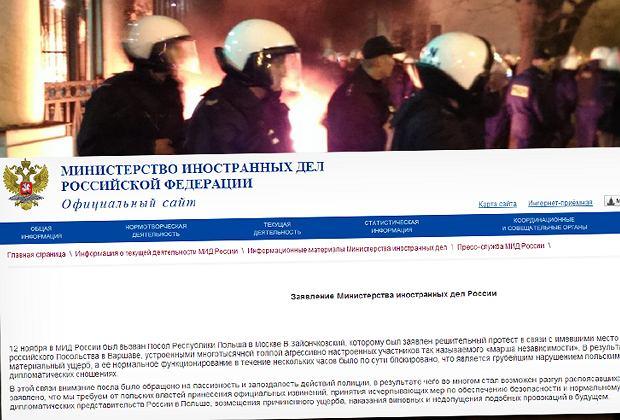 Oficjalne rosyjskie automaty wrzutowe