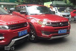 Wojny klonów | Range Rover Evoque zaatakowany przez podróbkę