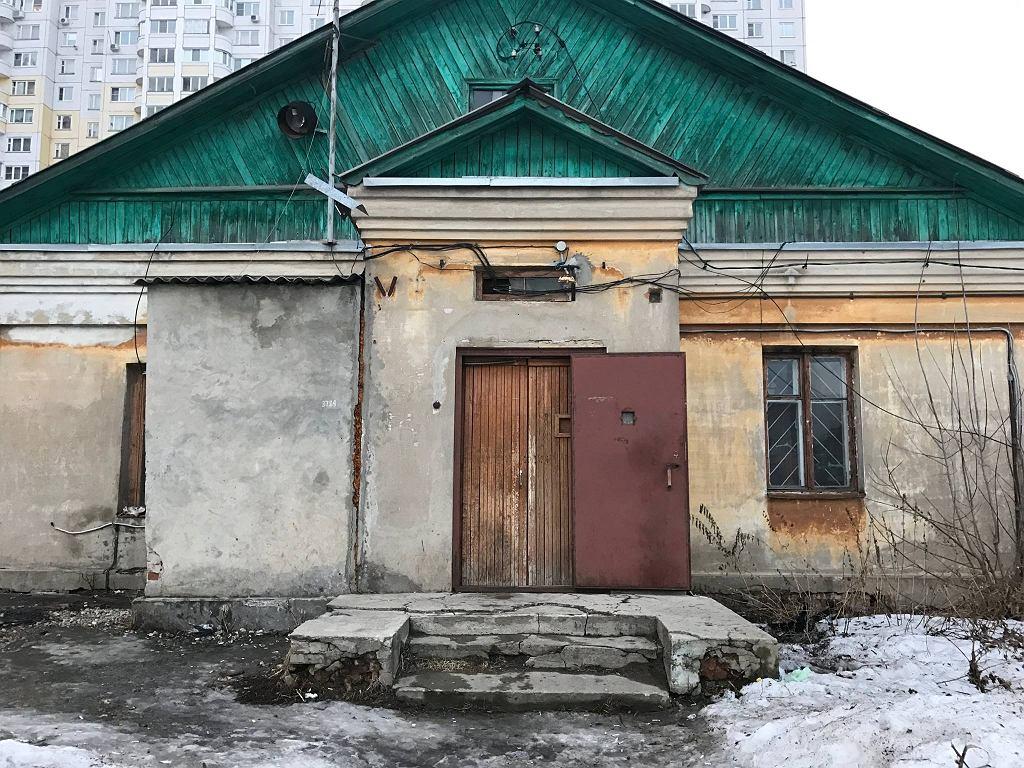 Budynek Kliniki Dentystycznej N2 działającej przy Szpitalu N1 w rejonie lubiereckim