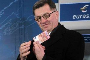 """Litwa weszła do strefy euro. """"Musimy iść naprzód"""""""