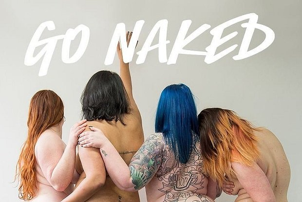 Znana, ekologiczna marka Lush oskar�ona o pornografi�. Czy kampania rzeczywi�cie by�a tak wulgarna?