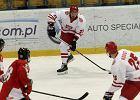 Hokej. Pora�ka reprezentacji Polski na pocz�tek turnieju EIHC