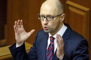 Kontrowersyjny pomysł ukraińskiego rządu: urzędnikom nie będzie wolno krytykować władzy