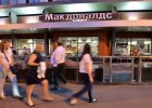 Rosja: Kontrole sanitarne w barach McDonald's. Najwi�kszy w Europie lokal tej sieci zamkni�ty