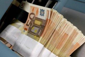 EBC dodrukuje pieni�dze? Niezupe�nie. Wyja�niamy, o co chodzi z miliardami nowych euro