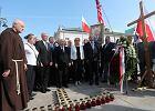 Obywatele kontra PiS - dziś miesięcznica smoleńska. Lech Wałęsa prosi: Demonstrujcie pokojowo