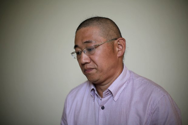 Amerykanie wi�zieni w Korei P�nocnej: traktuj� nas dobrze, ale ratujcie!