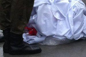 Barwy narodowe w ka�u�y - wpadka podczas uroczysto�ci ods�oni�cia pomnika Gdynian Wysiedlonych