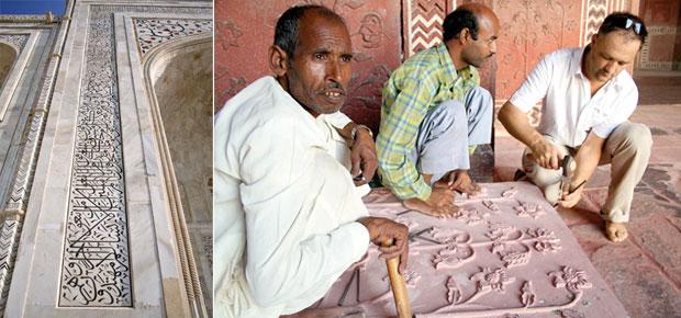 Indie - podróż po Radżasthanie, azja, podróże, Sztuczka z perspektywą w ?ramce? na wejściu. Ująłem dłuto w dłoń i odłupałem kawałek płyty która stanie się częścią Tadż Mahal.