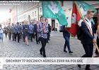Władze, policja, a przed nimi... dumnie maszerują mężczyźni z flagami ONR. Tak wyglądał 17.09 w Poznaniu
