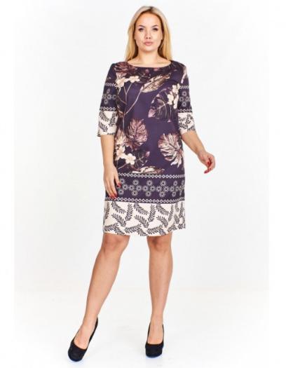 681c62b3dd Idealne sukienki na duże rozmiary - jakie fasony wybierać