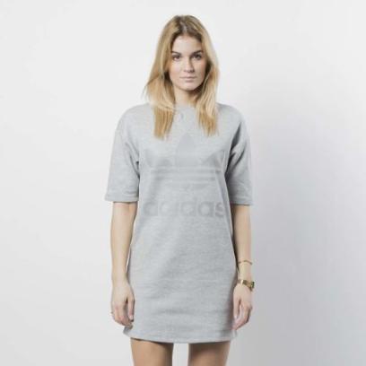 b7b6e4b514 Sportowe sukienki na lato - propozycje Adidas
