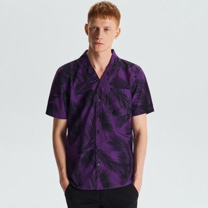 cdc21375d19ac0 Koszule męskie na wiosnę: znane marki w niskich cenach. Polecamy!