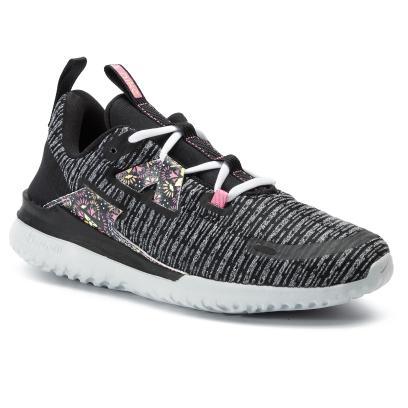 13a9bcb24be67b Przeceny Adidas, Nike i New Balance. Te buty kupisz teraz dużo taniej!