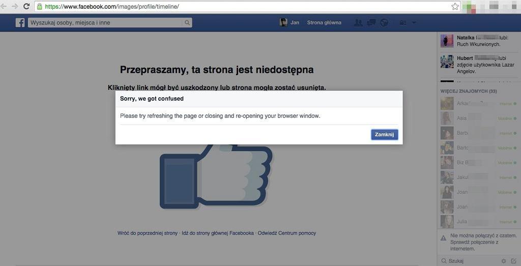 Awaria Facebooka sprawiała, że użytkownicy napotykali dziwne strony i komunikaty