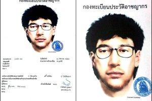 Aresztowano g��wnego podejrzanego o atak na �wi�tyni� w Bangkoku