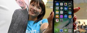 Apple traci udzia�y na rynku na rzecz chi�skich firm