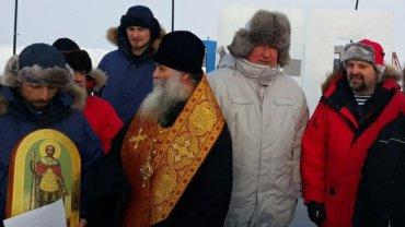 """Rosja otworzy�a baz� na biegunie. """"Nadszed� czas, by podbi� Arktyk�"""""""