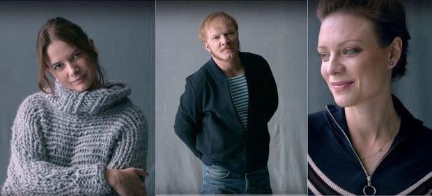 """""""Krępuje mnie to i podnieca"""". Polscy celebryci mówią przed kamerą, co dla nich znaczy kochanie (się)"""