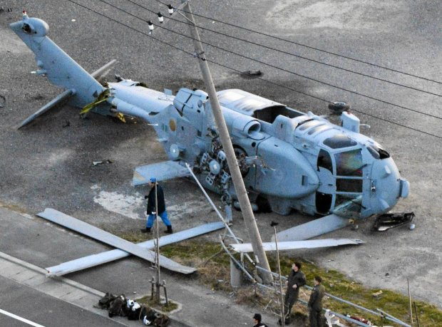 Japonia: Awaryjne l�dowanie helikoptera armii USA. Dwie osoby zosta�y ranne