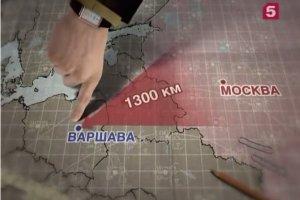 Rosyjska telewizja: 9 maja w Polsce? Nasze czo�gi mog� by� w 24 godziny. A w Wilnie nawet nas nie zauwa��