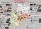 """Ukrai�skie s�u�by tworz� """"map� �mierci"""" na wschodzie kraju"""