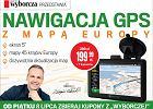 """GPS Navitel z map� 45 kraj�w Europy w wyj�tkowej cenie za kupony z """"Wyborczej"""""""