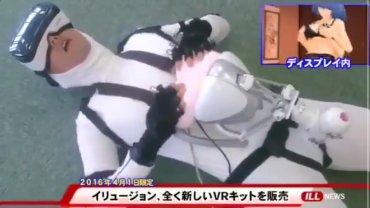 Zrzut ekranu (youtube.com/RiceDigital)