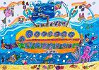 Toyota Dream Car | Dzieciaki rysują samochody, Polka na podium