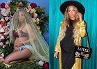 Beyonce - ciążowe stylizacje