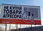 W�adze Kijowa nakazuj� sklepom oznakowanie rosyjskich towar�w