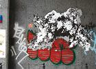 """Uwaga, bazgroły w muzeum! Pół wieku walczącego street artu w Polsce na niecodziennej wystawie """"Dzika grafika"""" w Muzeum Plakatu"""