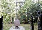 Smoleńsk upamiętniany w Ossowie. Przeszkadza grób czerwonoarmistów