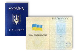 Ukrainiec nie chce w paszporcie strony po rosyjsku. I wygrywa sprawę w sądzie