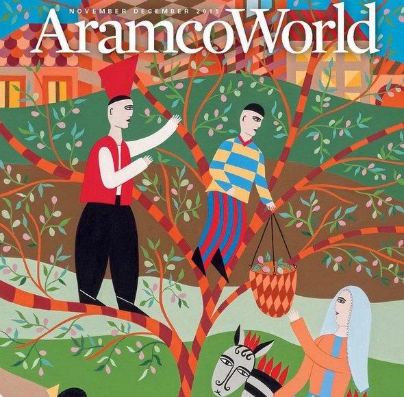 Okładka listopadowej edycji magazynu Aramco World, wydawanego przez Saudi Aramco