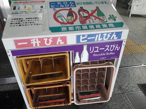 Kioto. Punkt zbiórki butelek zwrotnych