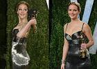 Jennifer Lawrence przed Oscarami zapewniała, że jest głodna! Czyżby sobie podjadła na przyjęciu?