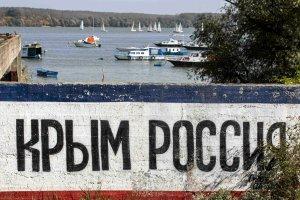 Schetyna: Wypowied� Gorbaczowa o Krymie - nieszcz�liwa