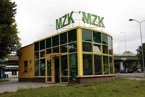 http://bi.gazeta.pl/im/c2/41/dc/z14434754M,Budynek-MZK-przy-ul--Bema-w-Zielonej-Gorze.jpg