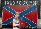 """""""Zgoda na rosyjsk� aneksj� Krymu sko�czy si� rozlewem krwi w ca�ej Europie"""""""