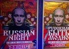 Nocne kluby w pa�stwach postradzieckich wykorzystuj� wizerunek W�adimira Putina w celach... reklamowych