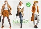 Zamszowe kurtki i płaszcze - przegląd