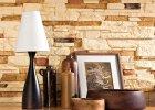 Wyko�czenia wn�trz: kamie� w mieszkaniu