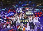Pekin żąda udziałów w chińskich technogigantach