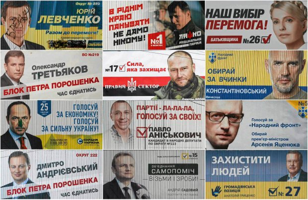 W niedzielę na Ukrainie wybory do 450-osobowej Rady Najwyższej