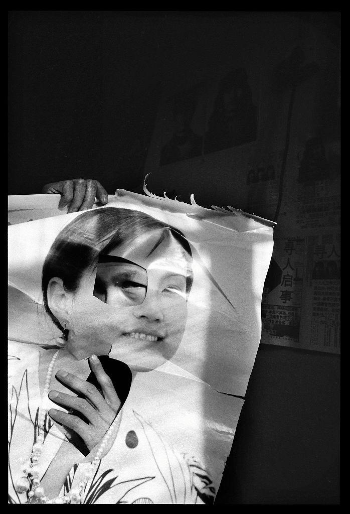 Zhu Fadong, 'Szukając zaginionej osoby', Pekin 1993. / DANWEN XING