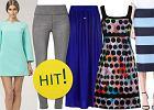 Kobiecy poradnik: jakie ubrania nosi�, by ukry� brzuszek