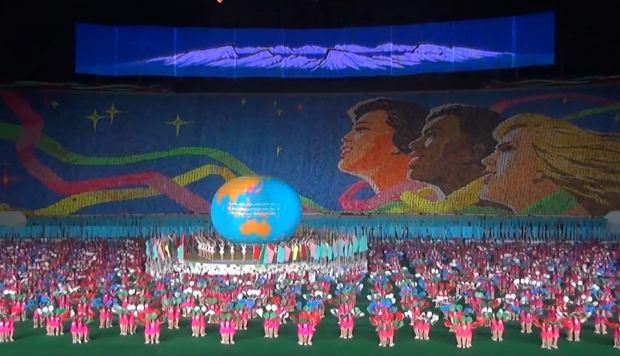 Zdjęcie numer 1 w galerii - Dziennikarze myśleli, że to dziwny film koreańskiej propagandy. Okazało się, że to dzieło Donalda Trumpa