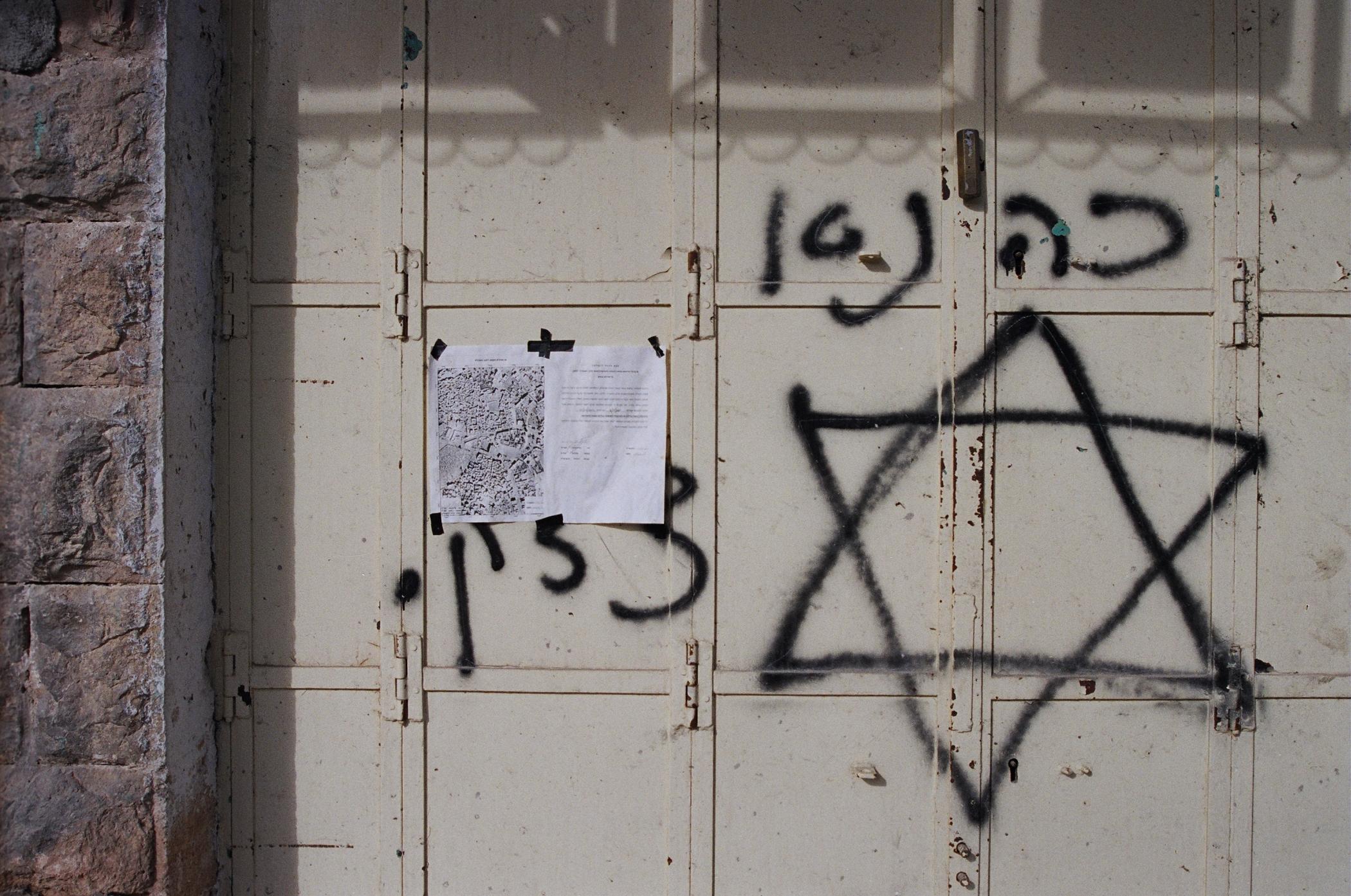 Napisy (fot. Jehuda Szaul)